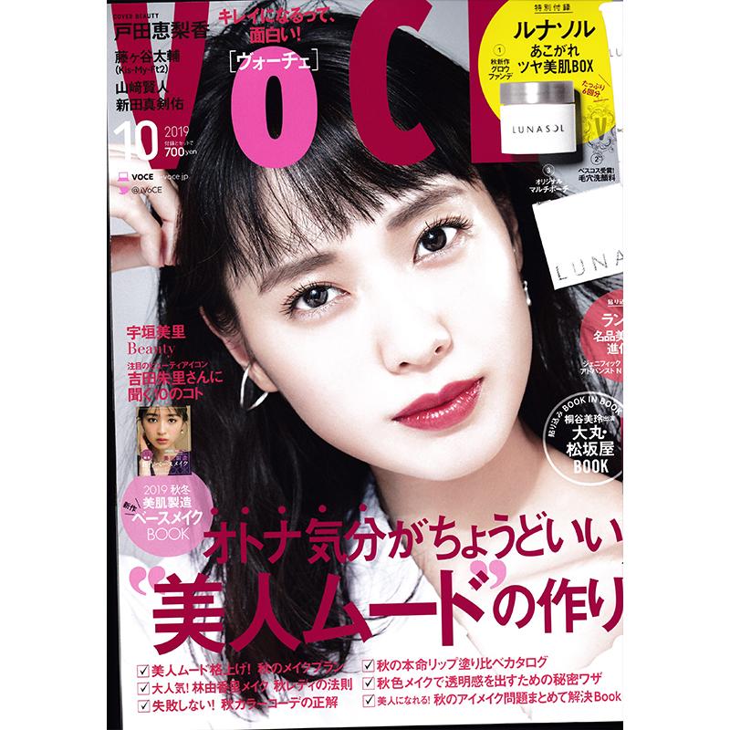 voce10